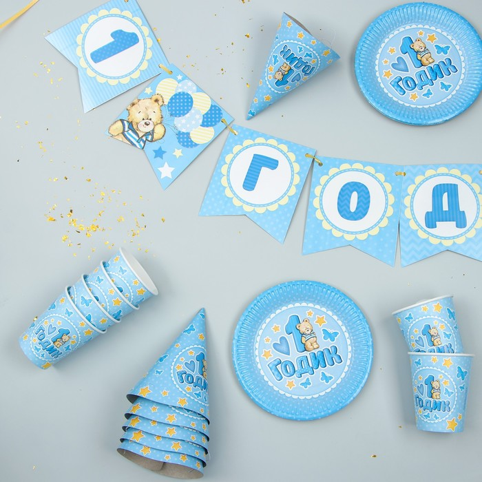 """Набор бумажной посуды """" С днем рождения 1 годик"""", 6 тарелок, 6 стаканов, 6 колпаков, 1 гирлянда"""