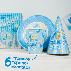 "Set of paper dishes ""happy birthday"", 1 year blue bear (6 containers , 1 of throats , a hundred 6-in)"