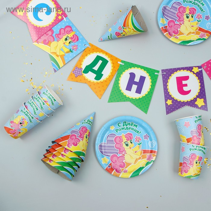 """Set of paper dishes """"happy birthday"""", ponies (6 plates , 1 garland , 6 glasses, 6 caps ) 2"""