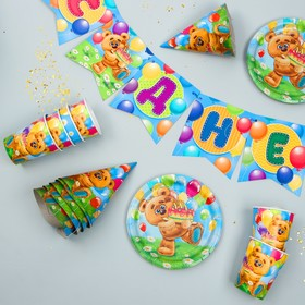 """Set of paper dishes """"happy birthday"""", the bear with balloons (6 plates , 1 garland , 6 glasses, 6 colp"""