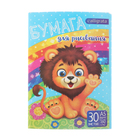 Folder for drawing A5 30 sheets lion 160g/m2