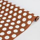 "Бумага упаковочная крафт, двусторонняя, ""Круги люкс"", коричневый, 0.7 х 10 м"