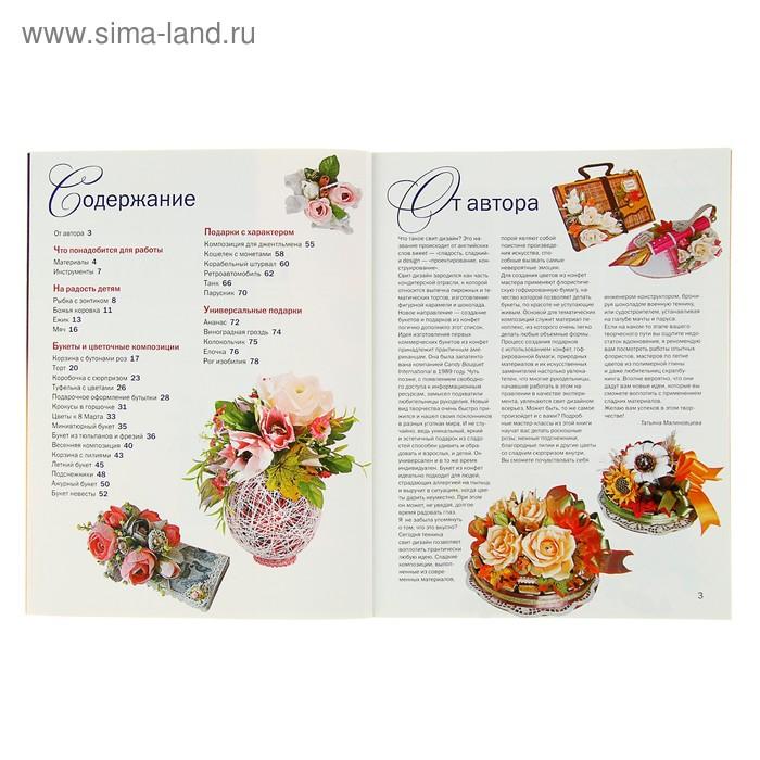 magazin-tsveti-krokus-otzivi-klinika