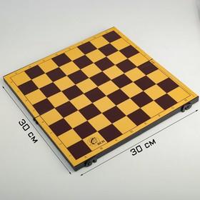 Chess Board plastic 30x30 cm, height 2.0 cm
