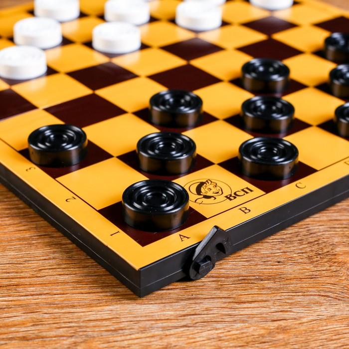 картинка про шашки разных