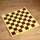 The chessboard of microhire, 40 × 40 cm