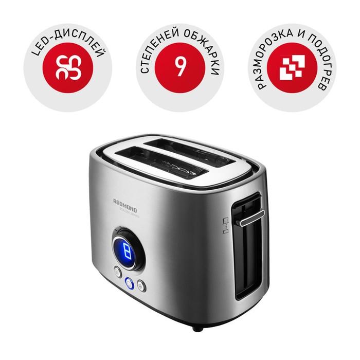 Тостер Redmond RT-M403, 1000 Вт, 2 тоста, функция размораживания, 9 степеней обжарки