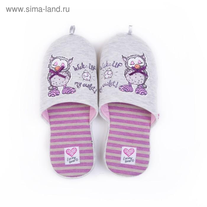 Обувь домашняя  женская 2614W-ASC-W (серый) (р. 37)