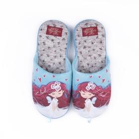 Обувь домашняя  женская 2616W-ASC-W (голубой) (р. 37)