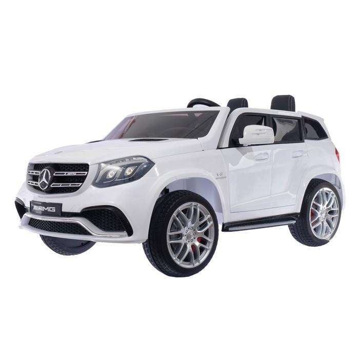 Электромобиль MERCEDES-BENZ GLS AMG, 4WD полный привод, цвет белый, EVA колёса