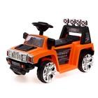 Electric car Hummer, remote control
