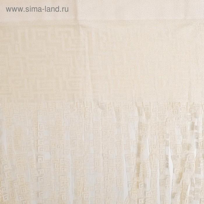 Штора на шторной ленте 215х295 см, цв.ваниль, 100% п/э арт.р.Е775К