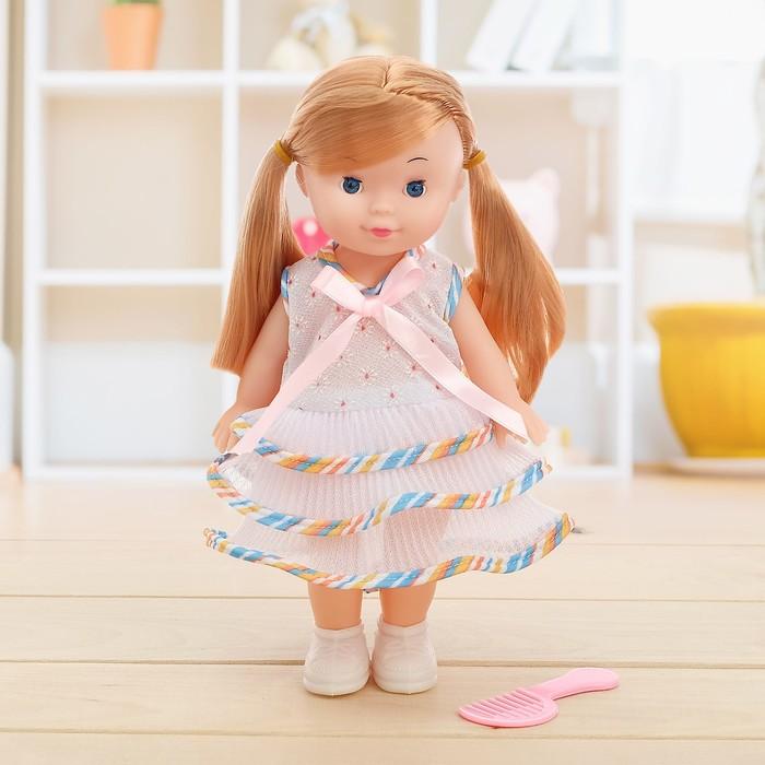 Кукла классическая «Маленькая Леди», с аксессуарами, МИКС