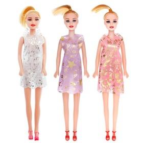 """Кукла модель """"Тина"""" в платье, МИКС"""