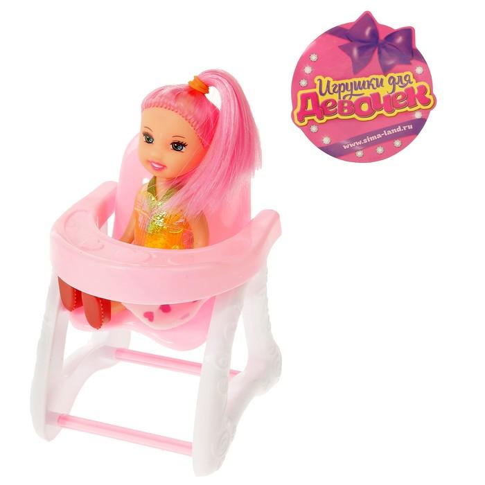 """Кукла-малышка """"Лида"""" со стульчиком для кормления"""