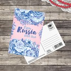 Почтовая карточка From Russia with love, 10 × 15 см