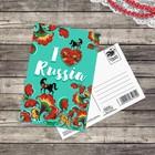 Почтовая карточка I love Russia, 10 х 15 см