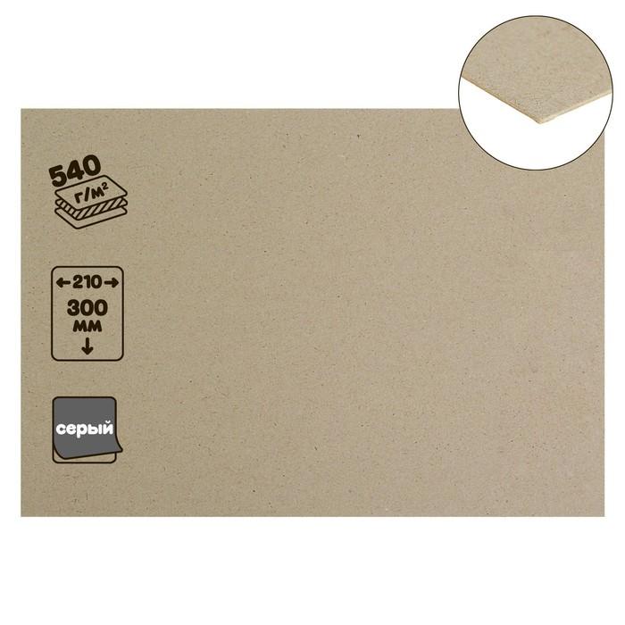 Картон переплетный 0.9 мм 21*30 см 540 г/м² серый