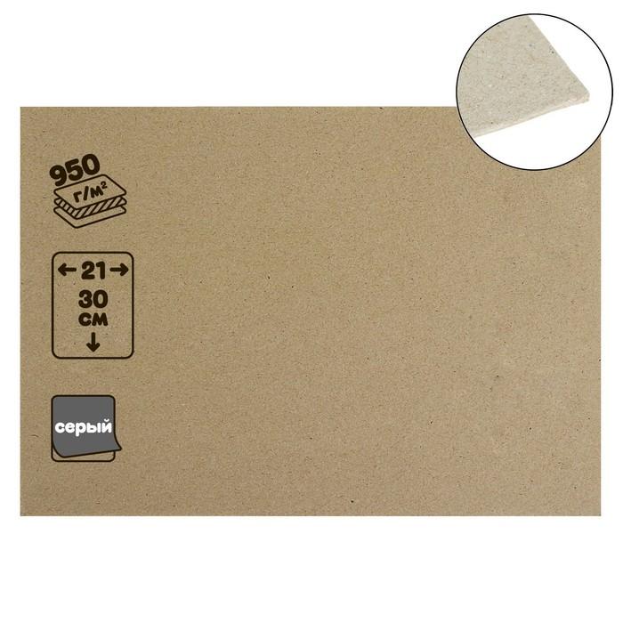 Картон переплетный 1.5 мм 21*30 см 950 г/м² серый