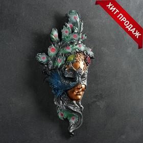 """Венецианская маска """"Павлин"""" цветной 35см"""