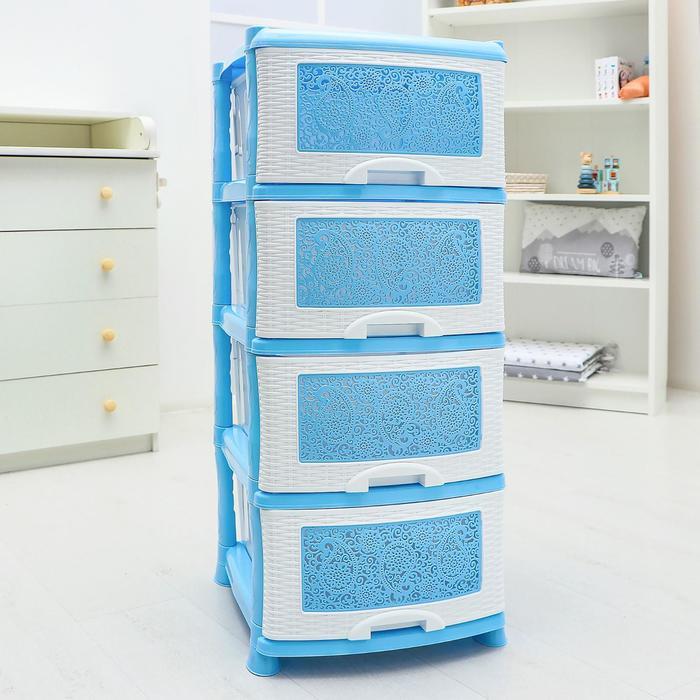 Комод 4-х секционный «Ажур», цвет голубой