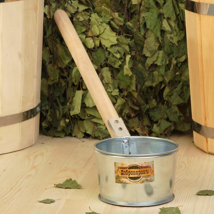 """Ковш из оцинкованной стали, 0.7л, 50 см, с деревянной ручкой, """"Добропаровъ"""""""