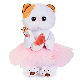 Мягкая игрушка «Кошечка Ли-Ли балерина», с лебедем, 24 см