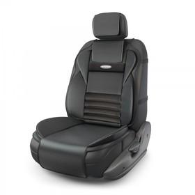 Накидка на сиденье Multi Comfort, ортопедическая, 6 упоров, 3 предмета, экокожа, чёрный