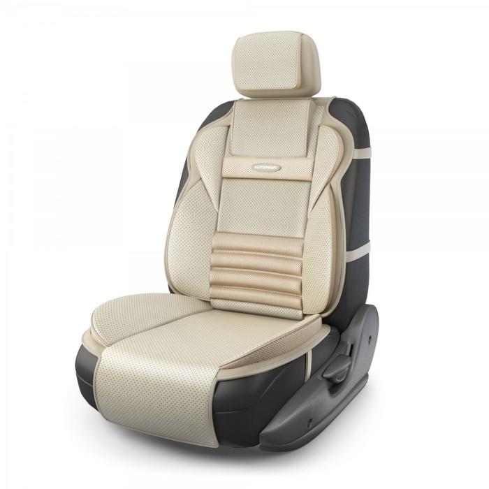 Накидка на сиденье Multi Comfort, ортопедическая, 6 упоров, 3 предмета, экокожа, бежевый