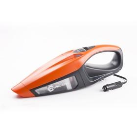 Пылесос автомобильный 'Агрессор',12V, 90W. 2-х скоростной, cyclonic action, LED фонарь, 4 м шнур, 4 насадки Ош