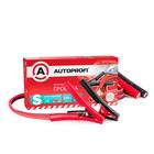 Провода пусковые AUTOPROFI, лёгкие нагрузки, 100% ССА, 5,26 мм2, 170A SAE, 2,2 м