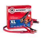 Провода пусковые AUTOPROFI, высокие нагрузки, 100% ССА, 21,15 мм2, 450A SAE, 3,5 м