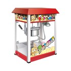 Аппарат для попкорна Gastrorag HP-6B, с канапе, 230 г, 1 котел/2 мин, красный