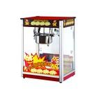 Аппарат для попкорна Gastrorag VBG-POPB-R, без канапе, 230 г, 1 котел/2 мин, красный