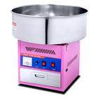 Аппарат для сахарной ваты Gastrorag HEC-01, электрический, до 3 кг/ч,  ТЭН, оранжевый