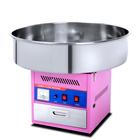 Аппарат для сахарной ваты Gastrorag HEC-02, до 3 кг/ч, d=730 мм, ТЭН, оранжевый