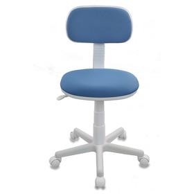 Кресло детское Бюрократ CH-W201NX/26-24, голубой