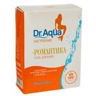 Соль морская Dr. Aqua ароматная  Лаванда   «Романтика», 500 гр