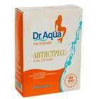Соль морская Dr. Aqua ароматная  Шалфей  «Антистресс», 500 гр