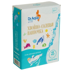 Соль для ванн детская «Хвойно-солевая ванночка», 450 гр