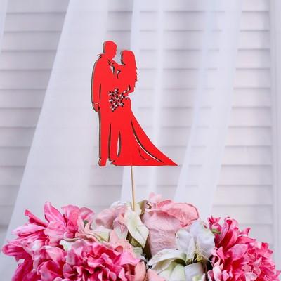Топпер «Пара», красный, 11х12,5 см