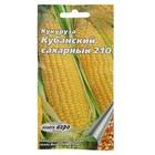 """Семена Кукуруза сахарный """"Кубанский сахарный 210"""", 4 г"""