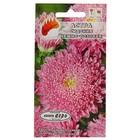 """Семена цветов Астра """"Сидония"""" нежно-розовая, О, 0,2 г"""