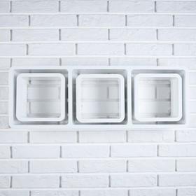 УЦЕНКА Набор настенных полок 1+3, белые (большая 75*26см, 3 малых 20*20см)
