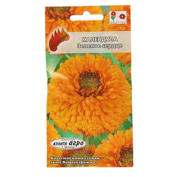 Для женщины, календула цветки оптом цена