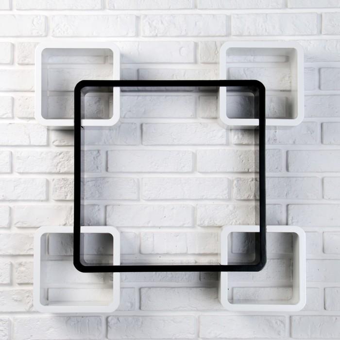 Набор полок 1+4 черно-белые, большая 44*44см, 4 малых 19*19см