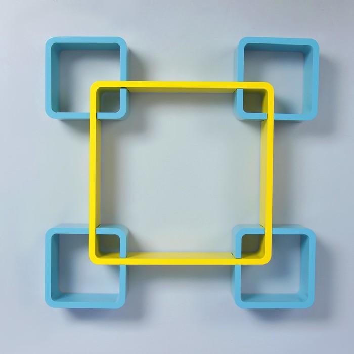 Набор полок голуб+желт, 1квад (снаружи 44*44см, толщ 2см)+4квад (снаружи 19*19см, толщ 2см) 277044