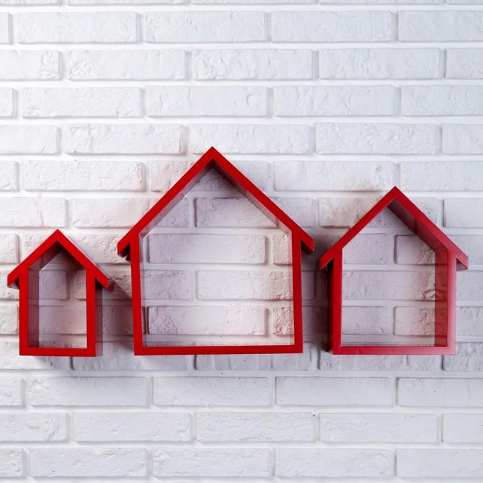 """Набор настенных полок красный """"Домик"""" 3шт, средний 31*23см, маленький 26*17см, толщина 1,5см"""