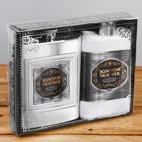 """Gift set """"the Golden man"""", a hip flask 240 ml towel (30 x 30 cm)"""