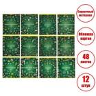 """Комплект предметных тетрадей """"К доске!"""" 48 листов, 12 предметов, EK 44893"""